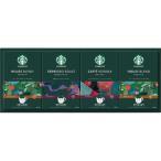 スターバックス  ギフト オリガミ パーソナル ドリップコーヒー