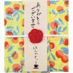 和布華 はんかてぃ〜 ごろごろ果実(ダージリン) ハンカチ 紅茶 ダージリン プレゼント 御礼  お返し ギフト  のし・包装紙加工不可商品