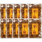 あつみのかりんとう 銘菓 秋田 にかほ市 金浦 かりん糖 手土産 粗品 景品