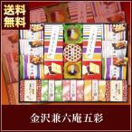 maruichi1_kanzawa40
