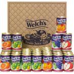 ウェルチ ジュース 100% 果汁 ギフト (WS40)