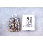 広島県産生食用生牡蠣 むき身2kg 生産者直送 産地直送 年内12月28日最終発送 年明け1月7日発送開始