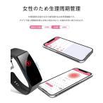 最新版 スマートウオッチ 血圧計 心拍計 スマートブレスレット MINLUK 歩数計 活動量計 USB充電 ストップウォッチ 消費カロリー