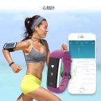 スマートウォッチ 万歩計 活動量計 心拍計 歩数計 fitpolo 腕時計 スマートブレスレット IP67防水 Bluetooth搭載 電話