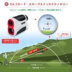 レーザー距離計 ゴルフ用 距離測定器 レンジファインダー 光学6倍 最大測定距離1000ヤード 携帯型 ピンシーカー 連続測定軌道補正 ジョ
