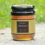 国産純粋はちみつ 300g 日本製 はちみつ ハチミツ ハニー HONEY 蜂蜜 瓶詰 国産蜂蜜 国産ハチミツ