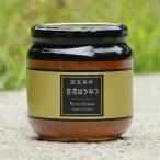国産純粋はちみつ 600g 日本製 はちみつ ハチミツ ハ