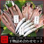 marukatsu-onjuku11_aj-sa-iwa-3f-1s