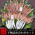 marukatsu-onjuku11_aj-sa-iwa-3f-2s