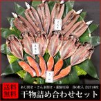 marukatsu-onjuku11_aj-sa-sk-3f-2s
