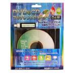 DVD&CDマルチレンズクリーナー 乾式&湿式 AV-MMLC-DW1 01-0542