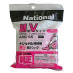 ショッピングナショナル ナショナル 掃除機紙パック AMC−S5 AMC-S5 07-4821