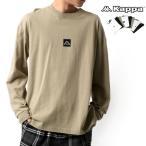 Tシャツ メンズ Kappa カッパ 長袖 ロゴ プリント ロンT ロンティー ロング ティーシャツ カットソー