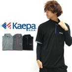 コンプレッション メンズ コンプレッション インナー UVカット ジップアップ セット Kaepa セットアップ