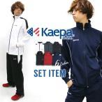 コンプレッション/メンズ/コンプレッション/インナー/UVカット/ジップアップ/セット/Kaepa/セットアップ