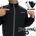 SPALDING ドライ ブリスター ジャケット