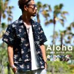 アロハシャツ メンズ ルーシャット 夏 半袖 花柄 ハイビスカス ALOHA アロハ ハワイ ハワイアン イベント