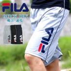 ショッピングハーフパンツ メンズ ハーフパンツ メンズ フィラ FILA 吸汗速乾 ドライメッシュ ショートパンツ イージーパンツ 速乾 ドライ