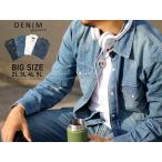ショッピング大きいサイズ 大きいサイズ メンズ 大きいサイズ シャツ 長袖 デニム ウェスタン