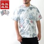 大きいサイズ メンズ アロハシャツ 半袖 綿 総柄 花柄 ハイビスカス ALOHA アロハ ハワイ ハワイアン