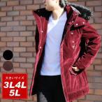 ショッピング大きいサイズ 大きいサイズ メンズ 大きいサイズ 中綿 アウター フロッキー フード ファー ジャケット