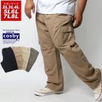 大きいサイズ メンズ/GERRY/COSBY/ジェリーコスビー/ツイル素材/全3色2L、3L、4L、5L、6L、7L、8L/カーゴポケット付き/イージーパンツ