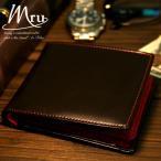 二つ折り財布 メンズ 財布 革 牛革 大容量 軽量 ビジネス 新品 Mru エムアールユー マルカワ