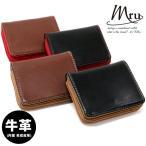 二つ折り財布 メンズ ラウンドファスナー 革 牛革 コンパクト 軽量 新品 Mru エムアールユー マルカワ