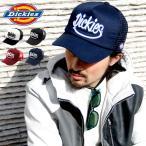 キャップ メンズ キャップ レディース 男女兼用 帽子 CAP メッシュキャップ スマイル ロゴ 刺繍 Dickies ディッキーズ