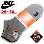 其它 - ソックス メンズ ソックス ショート 靴下 セット NIKE