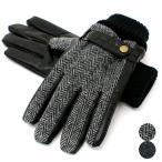 手袋 メンズ 手袋 レディース スマホ対応 タッチパネル 防寒