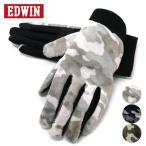 手袋 メンズ 手袋 スマホ対応 タッチパネル対応 迷彩 ブランド EDWIN