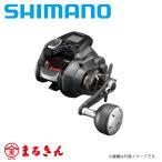 【予約受付中】シマノ 21フォースマスター 200 電動リール タイラバ 船サビキ イカメタル【6月発売予定】