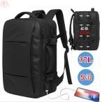 リュックサック メンズ バッグ かばん 拡張タイプ ビジネスバッグ リュック 大容量 37L USB充電 防水 通気 減圧 5泊 PC収納 出張 旅行