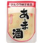 マルクラ食品 白米あま酒 250g