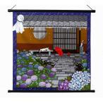 タペストリー 壁掛け 掛軸 猫 三毛猫みけの夢日記 みけの雨宿り 紫陽花 6月