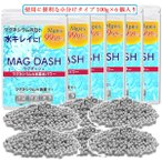 マグダッシュ 600g マグネシウム粒 ペレット 純度99.95% マグネシウム入浴剤 アルカリイオン水素水(100g×6個セット)