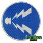 【 警笛鳴らせ 】 道路標識 ミニチュア トラフィックン ・標識板のみ  ※本物同素材、同デザインのミニチュア標識!
