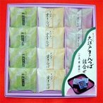 marumaru-shop_aao-029