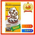モリモリスリム ほうじ茶風味 5g×30包 ハーブ健康本舗 簡易包装