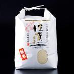 夢しずく 10kg 佐賀ブランド米 白米 佐賀県産 お米 精米