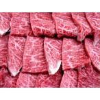 松阪牛 極上霜降り 焼肉用 300g 焼肉のたれ小付(友屋本店オリジナル) 焼肉・バーベキュー