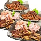 メガ盛り 焼肉BBQセット(10?12人向け)2.6Kg / 大盛り 焼肉 バーベキュー キャンプ アウトドア (ギフト 贈り物にも)