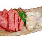 松阪牛焼肉 極上カルビセット(極上カルビ350g、ホルモン200g)