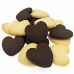 ハートクッキー<業務用>400g