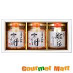 北海道 さけ茶漬2種と数の子瓶詰合せ