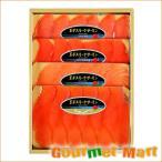 鮭魚 - 北海道 王子サーモン スモークサーモンスライスセット