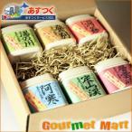 北海道限定 湯めぐりの旅詰合せ 名湯薬用入浴剤