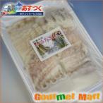 北海道産 たこしゃぶセット 500g タコシャブ(蛸 魚介)