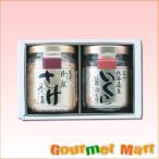 北海道 鮭の親子瓶詰合せ